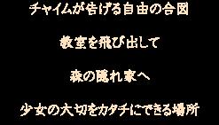フラワーアレンジメント 京都 apre leco(アプレリコ)チャイムが告げる自由の合図教室を飛び出して 森の隠れ家へ少女の大切をカタチにできる場所